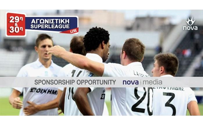 Όλη η δράση της Superleague στο novasports.gr