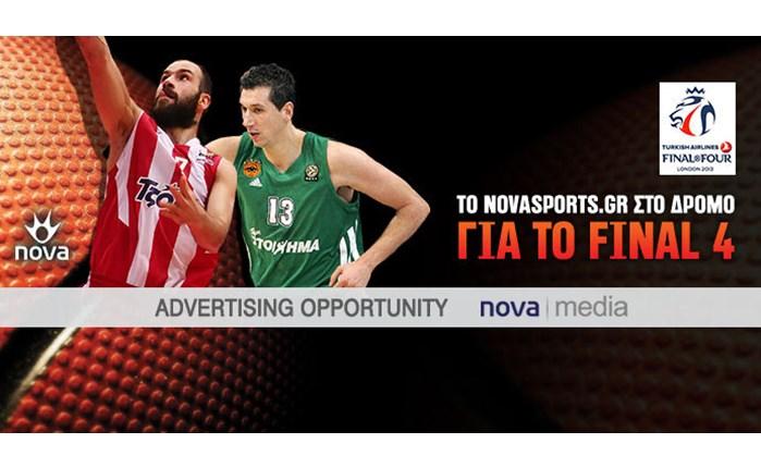 To novasports.gr στο δρόμο για το Final 4