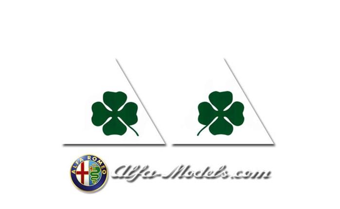 Η επέτειος του Quadrifoglio Verde