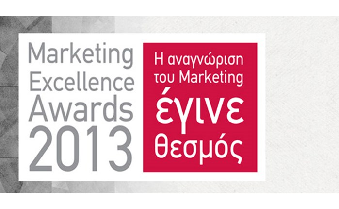 MEA 2013: Η αναγνώριση του Marketer