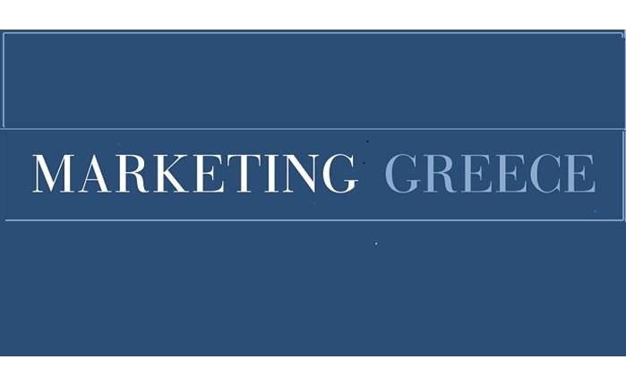 Οι πρώτες αναθέσεις της Marketing Greece