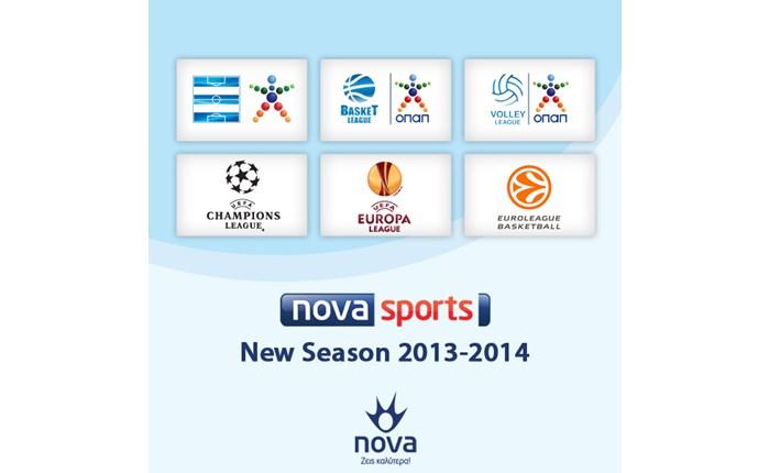 New Season 2013 - 2014: Το προϊόν σας παίζει δίπλα στα καλύτερα!