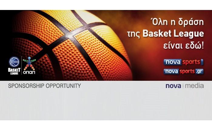 Η Basket League είναι εδώ!