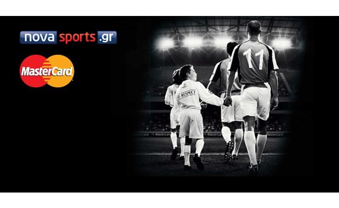 Μεγάλος Διαγωνισμός Novasports.gr και MasterCard