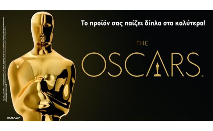 Oscars 2014: Το προϊόν σας παίζει δίπλα στα καλύτερα
