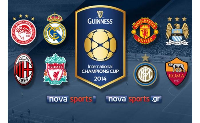Ώρα για Guinness International Champions Cup 2014!