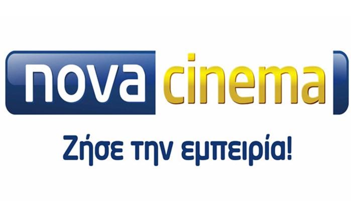 Ταξίδι στον παγκόσμιο κινηματογράφο με τα Novacinema!