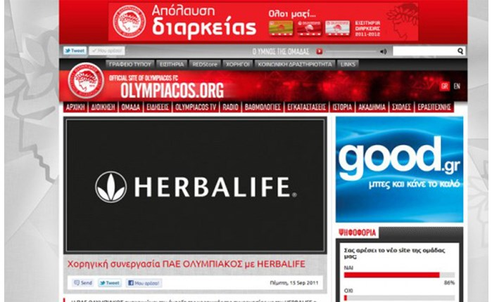 Herbalife: Ανανέωση Συνεργασίας με Ολυμπιακό