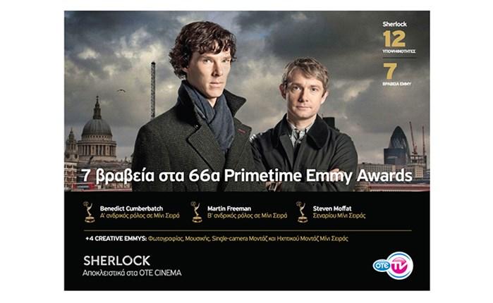 Βραβεύσεις για τον Sherlock του OTE TV