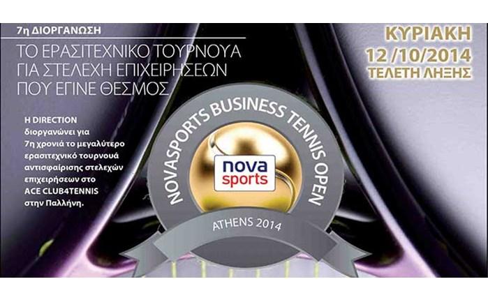 Τελικά ευθεία για το Novasports BTO