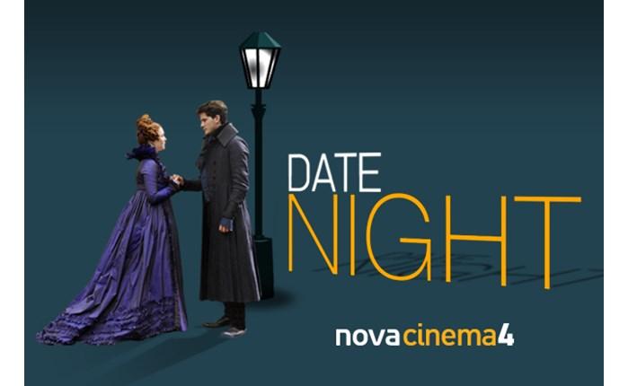 Date Night και κάθε Σάββατο, το brand σου έχει ραντεβού!
