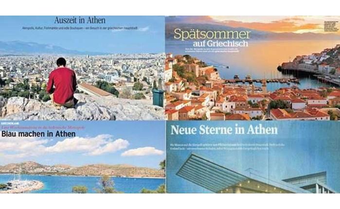 Πρωταγωνίστρια Αθήνα στα γερμανικά ΜΜΕ