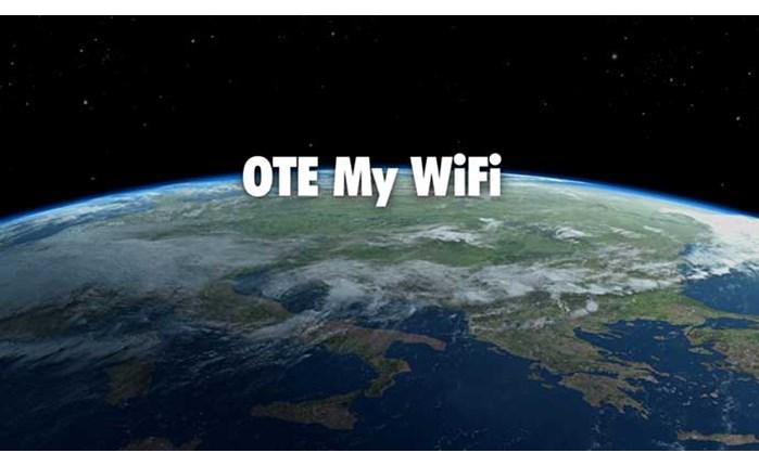 ΟΤΕ: Καμπάνια για το My WiFi