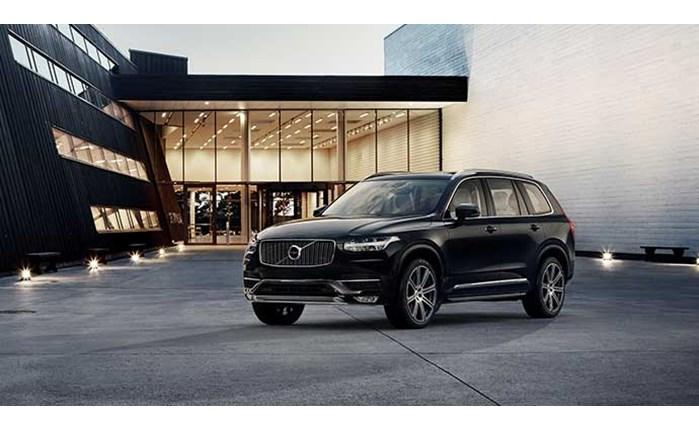 Νέα διεθνής στρατηγική Marketing από τη Volvo
