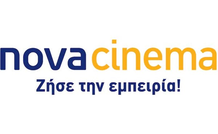 Novacinema: Ταινίες για κάθε γούστο και διάθεση