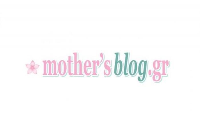 Mothersblog.gr: Έμπρακτη στήριξη στα SOS