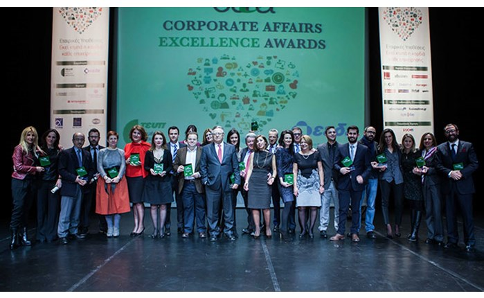 Απονεμήθηκαν τα Corporate Affairs Excellence Awards