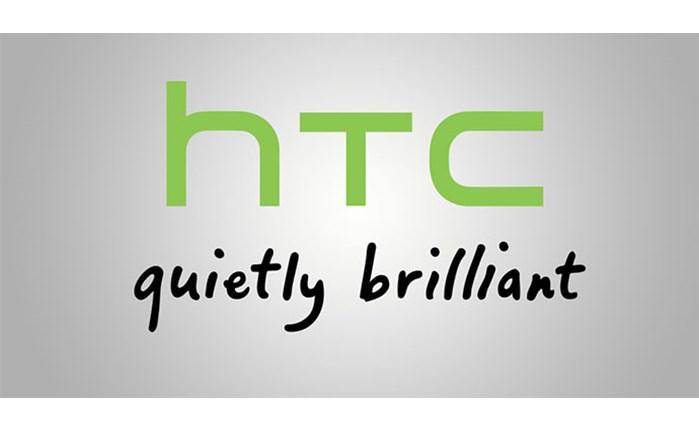 HTC: Νέος chief marketing officer