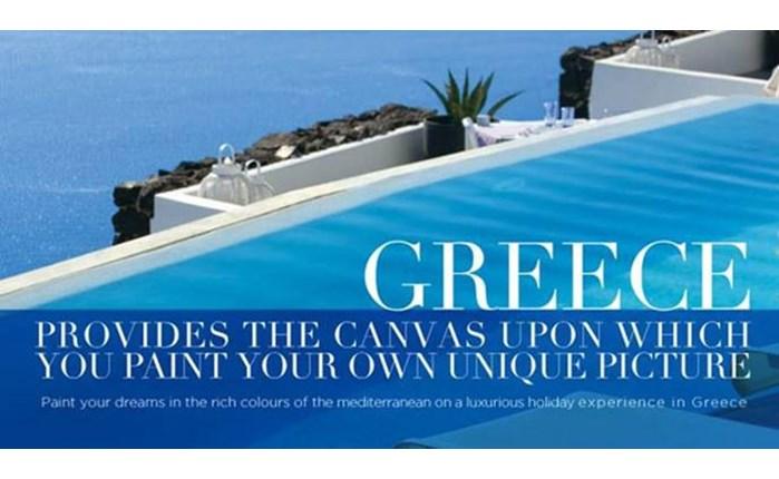 Η Marketing Greece στα Εμιράτα
