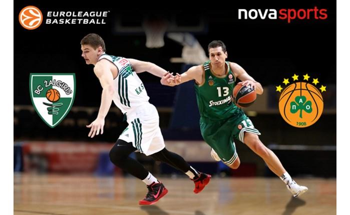 Η Euroleague στα Novasports!
