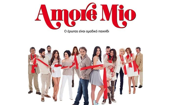 Η Nova συμπληρώνει 125 συμπαραγωγές με «Amore Mio»!