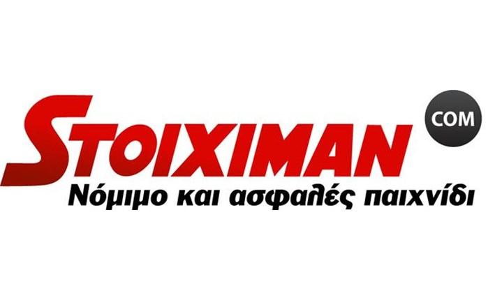 Ο Stoiximan, χορηγός της Κολυμβητικής Ομοσπονδίας
