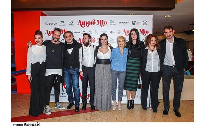 Επίσημη πρεμιέρα για «Amore Mio»