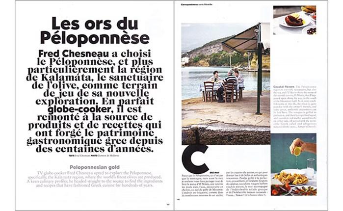 Air France: Αφιέρωμα στην Πελοπόννησο