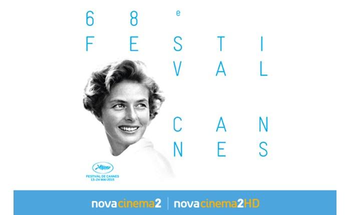 Το Φεστιβάλ Καννών στα Novacinema