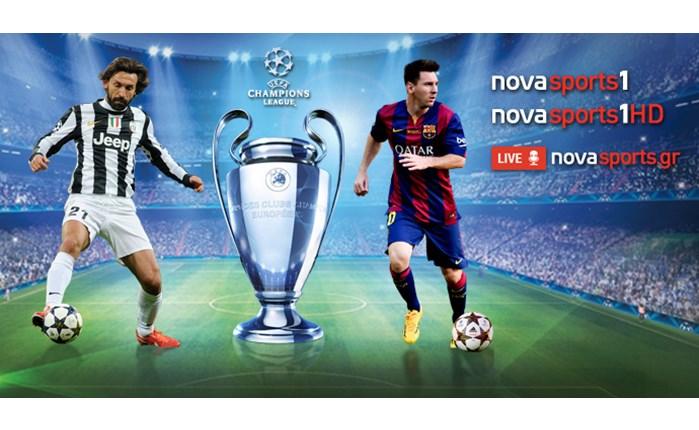 Ο τελικός του Champions League στα Novasports