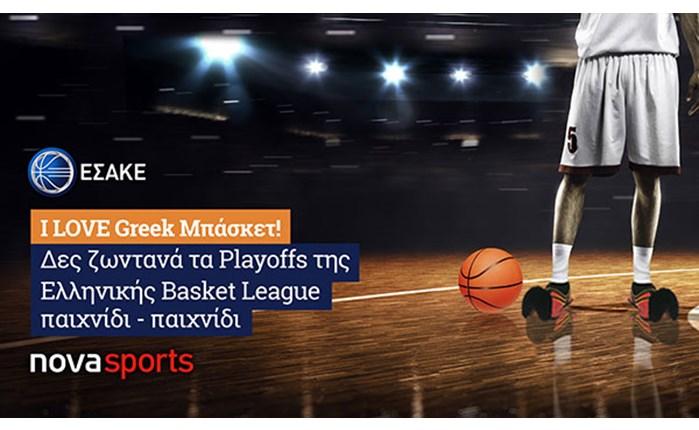 Πλούσιο μπασκετικό θέαμα από Ελλάδα σε όλο τον κόσμο!