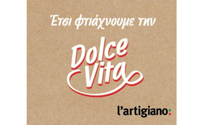 L' Artigiano: Νέα καλοκαιρινή καμπάνια