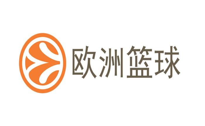 Επεκτείνεται στην Κίνα η Euroleague!