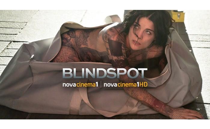 Blindspot, η νέα σειρά του NBC στα Novacinema
