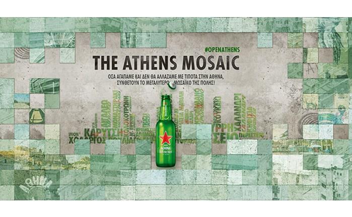 """Καμπάνια \""""Cities\"""" από τη Heineken"""