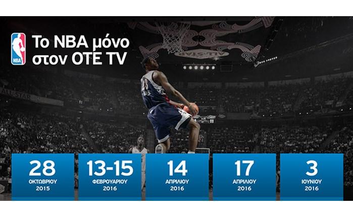 OTE TV: Τζάμπολ στο NBA