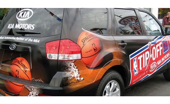 Kia: Παρουσία στις φανέλες παικτών του NBA