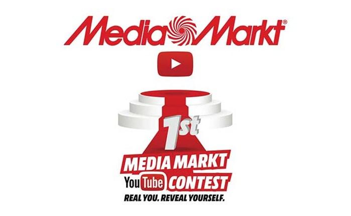Media Markt: Συνεργασία με το YouTube
