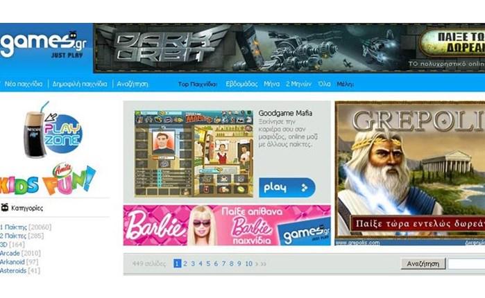 Games.gr: «Κερδίζει» παιδιά και γονείς