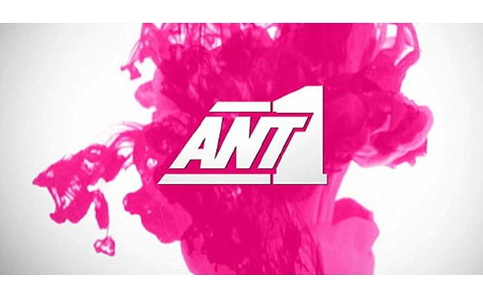 Πρωταγωνιστής ο ANT1 την Τρίτη