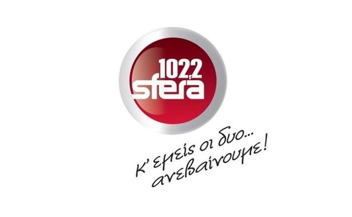 Αλλαγές στο διαφημιστικό των Sfera & Derti