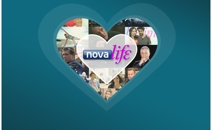 Novalifε, ακόμα περισσότερες δυνατότητες διαφήμισης
