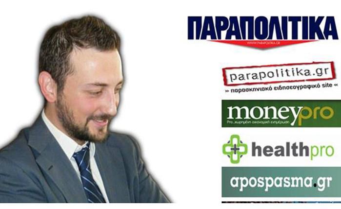 Ο Σ. Ευσταθόπουλος στα ΠΑΡΑΠΟΛΙΤΙΚΑ