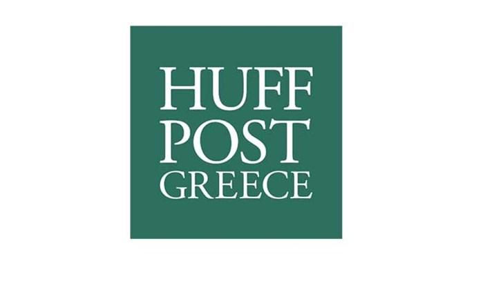 Οι δημοσιογράφοι της Huff Post Greece
