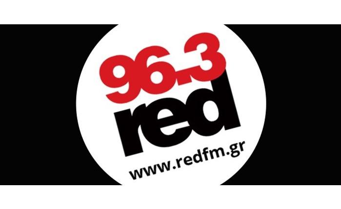 Σε νέα γραφεία ο Red 96,3