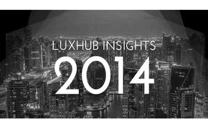 Havas Media: Λανσάρει το LuxHub