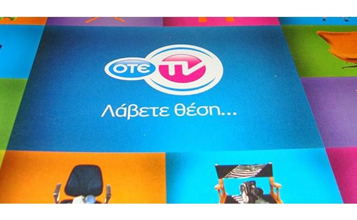 Ανανεώνεται κι ενισχύεται ο OTE TV