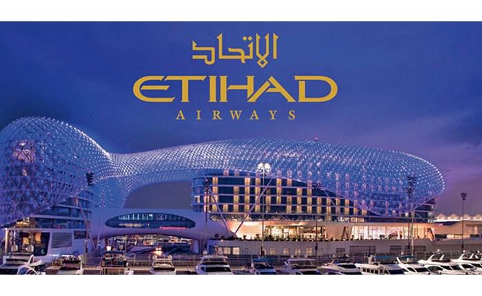 Στη Starcom τα media της Etihad Airways
