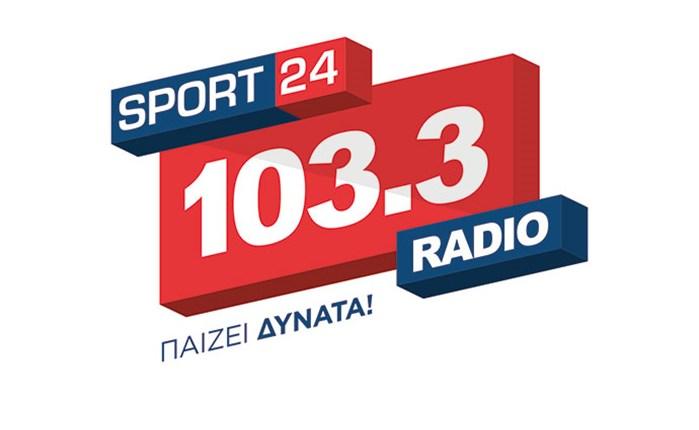 Ο Ηρακλής Αντύπας στον Sport24 Radio