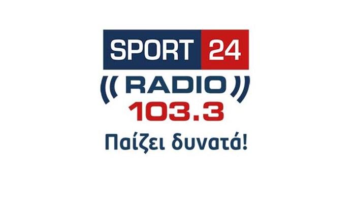 Νέο πρόγραμμα ο Sport24 Radio